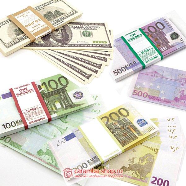 Пачка евро за монету в пять рублей серебряная монета 1925